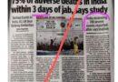 Ne, v indické studii nezjistili, že 75 % očkovaných umírá do tří dnů